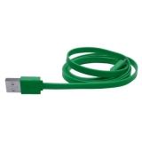 Kabel do ładowania (V3521-06)