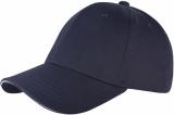 Czapka z daszkiem Cool Comfort z logo (CO422044)