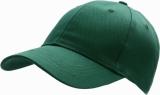 Czapka z daszkiem Basic z logo (CO405099)