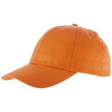 Elevate 6-panelowa czapka Watson (38653330)