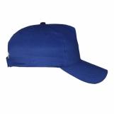 Czapka z daszkiem Coimbra, niebieski z logo (R08720.14)