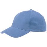 Elevate 6-panelowa czapka Watson (38653400)