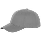Elevate 6-panelowa czapka Bryson (38654920)