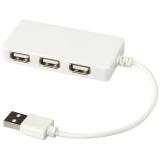 Hub USB Brick (13425001)
