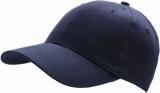 Czapka z daszkiem Basic z logo (CO405044)