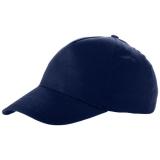 Elevate 5-panelowa czapka Brunswick (38655490)