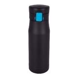 Kubek termiczny Air Gifts 550 ml (V9925-11)