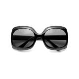 Okulary przeciwsłoneczne (V6581-03)