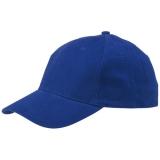 Elevate 6-panelowa czapka Watson (38653440)