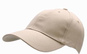 Czapka z daszkiem Basic z logo (CO4050008)