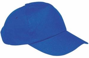 Czapka z daszkiem z logo (5044704)