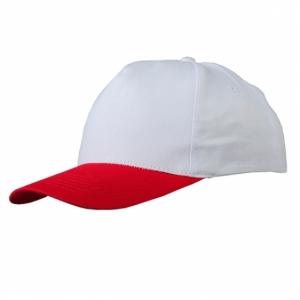 Czapka dziecięca Daily, biało-czerwony z logo (R08714.68)
