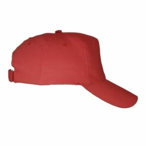 Czapka z daszkiem Coimbra, czerwony z logo (R08720.08)